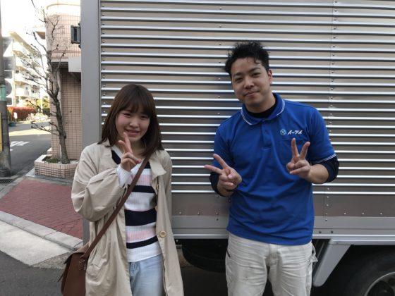 2018年4月29日大阪府大阪市東淀川区でお部屋退居での処分をイーブイでご依頼を頂きました。写真1