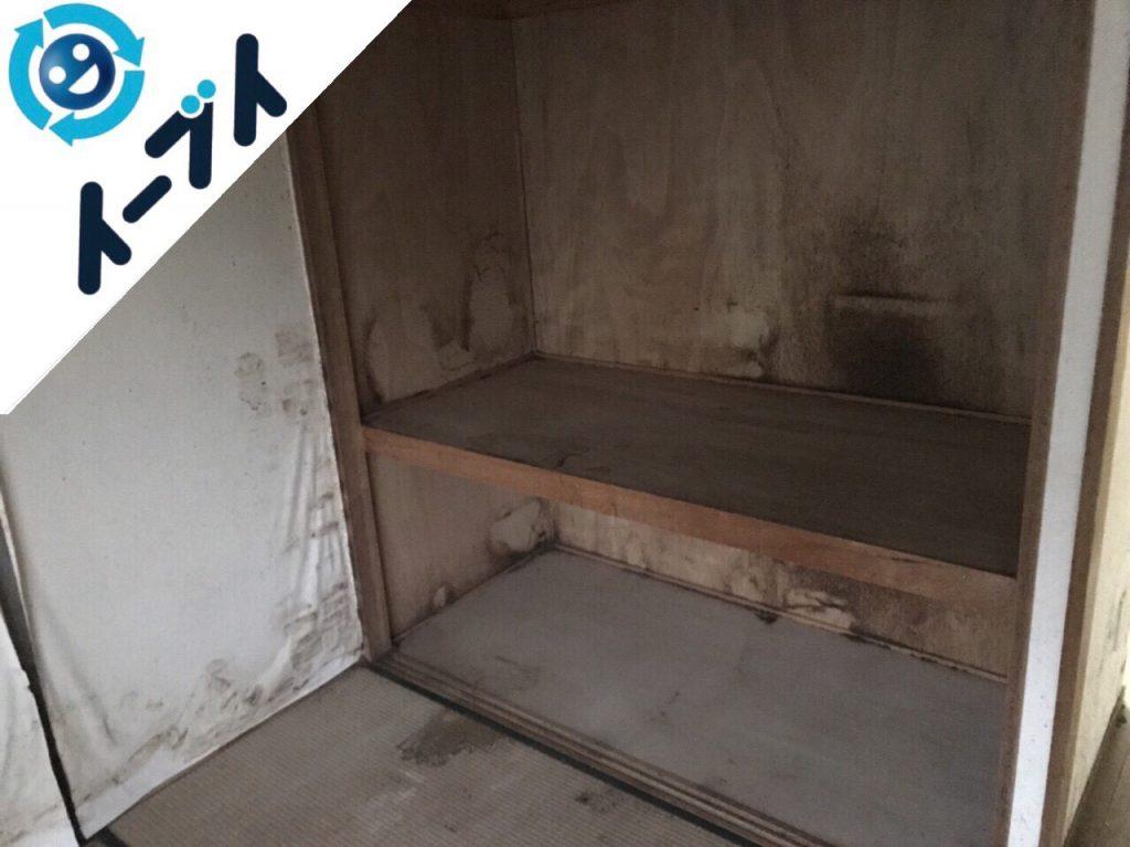 2018年5月26日大阪府豊中市でゴミ部屋状態の汚部屋の片付けをしました。写真3