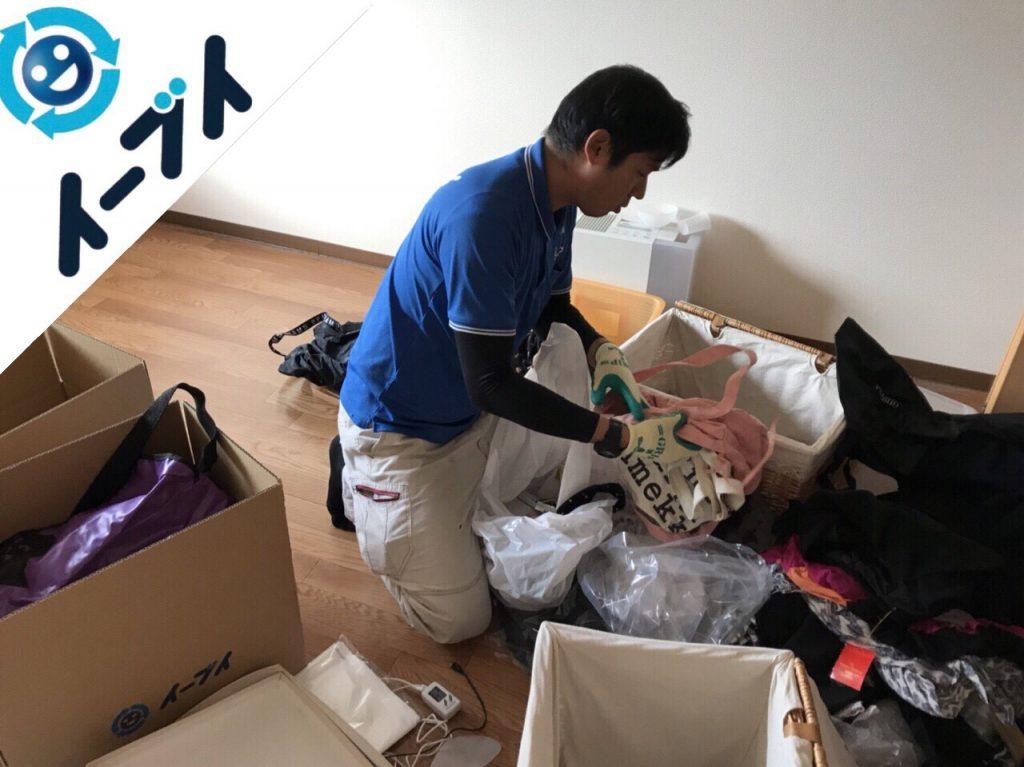 2018年5月10日大阪府泉大津市で衣類や家電製品の粗大ゴミを不用品回収しました。写真1
