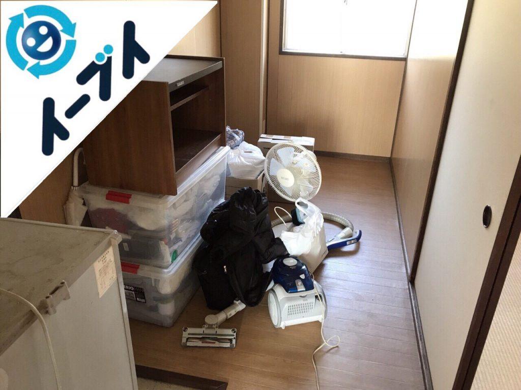 2018年5月17日大阪府茨木市でテレビ台や衣装ケースなど引越しゴミの不用品回収をしました。写真3
