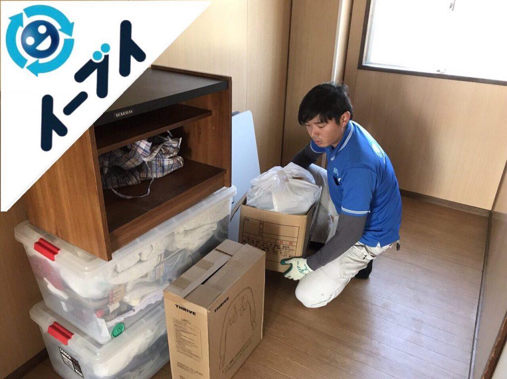 2018年5月17日大阪府茨木市でテレビ台や衣装ケースなど引越しゴミの不用品回収をしました。写真1