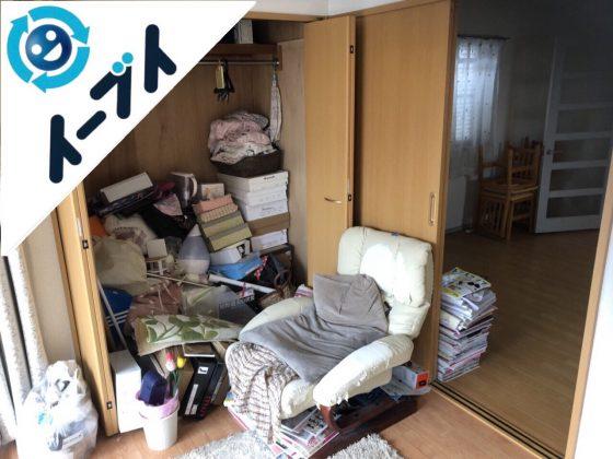 2018年6月10日大阪府豊中市で1人掛けソファーやテレビ台など粗大ゴミの不用品回収をしました。写真4