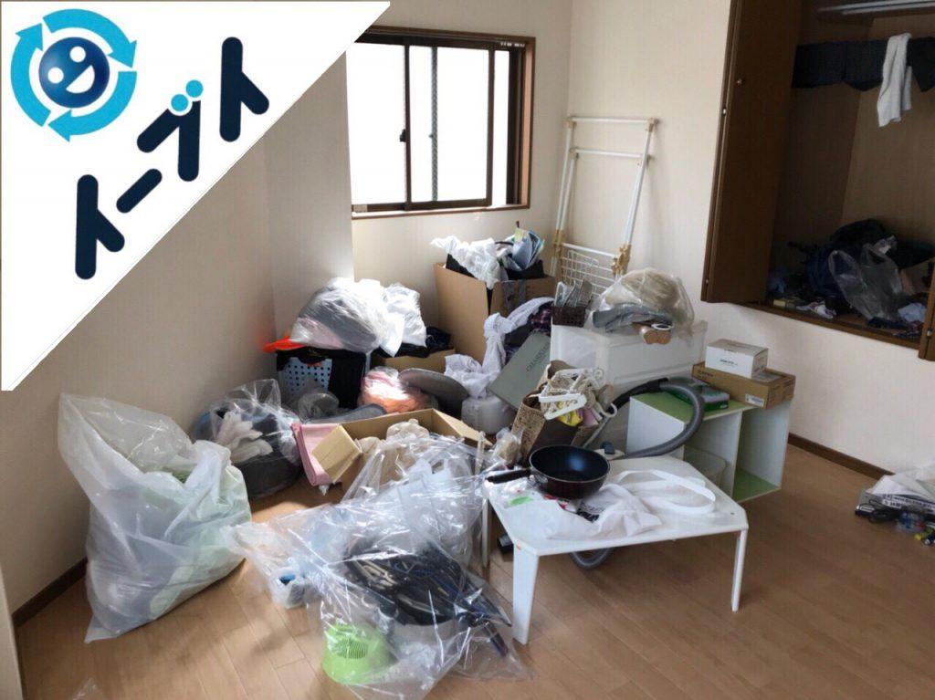 2018年6月18日大阪府摂津市で冷蔵庫や引越しゴミなど粗大ゴミの不用品回収をしました。写真5