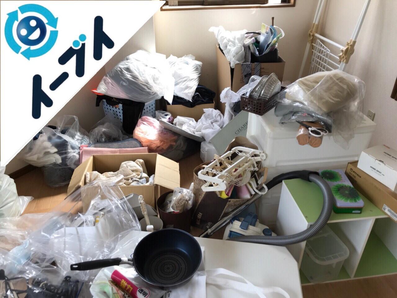 2018年6月18日大阪府摂津市で冷蔵庫や引越しゴミなど粗大ゴミの不用品回収をしました。写真4