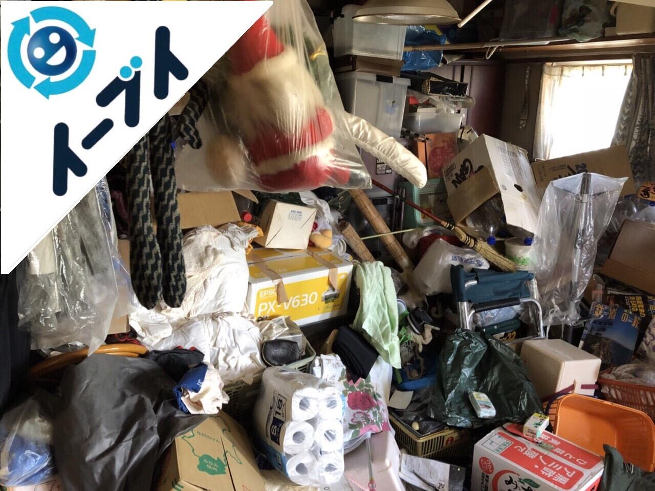 2018年7月1日大阪府東大阪市でゴミ屋敷の生活ゴミや日用品などの片付け処分をしました。写真2