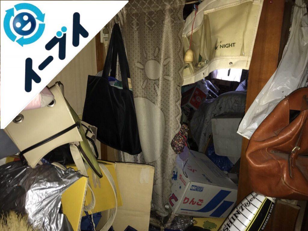 2018年7月1日大阪府東大阪市でゴミ屋敷の生活ゴミや日用品などの片付け処分をしました。写真4