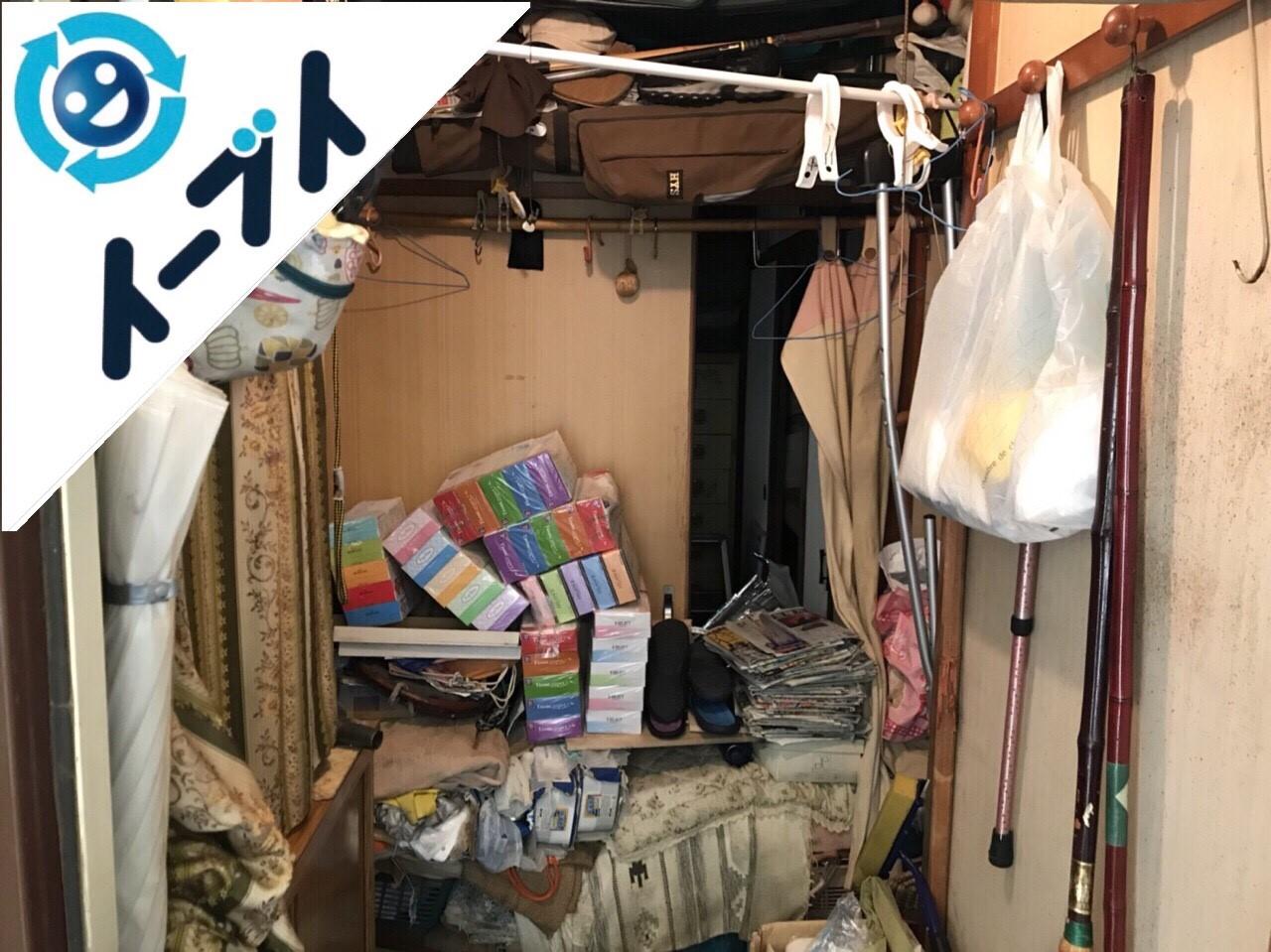 2018年8月18日大阪府大阪市東成区でゴミ屋敷の溜め込まれた生活用品の片付けをしました。写真4