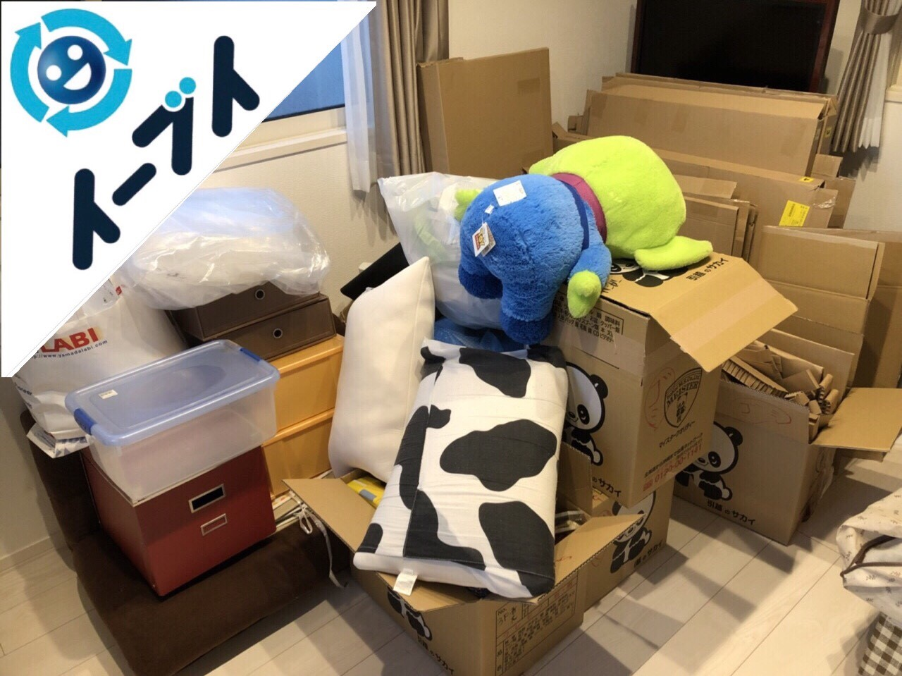 2018年7月28日大阪府大阪市此花区でダンボールやプラスチックケースなど粗大ゴミの回収をしました。写真4