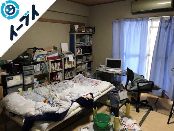 2018年7月7日大阪府門真市で日用品やベッドなどの不用品片付け処分をしました。写真4