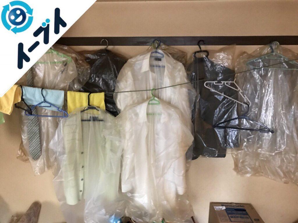2018年7月13日大阪府寝屋川市で生活ゴミや日用品などの不用品処分の依頼を頂きました。写真2