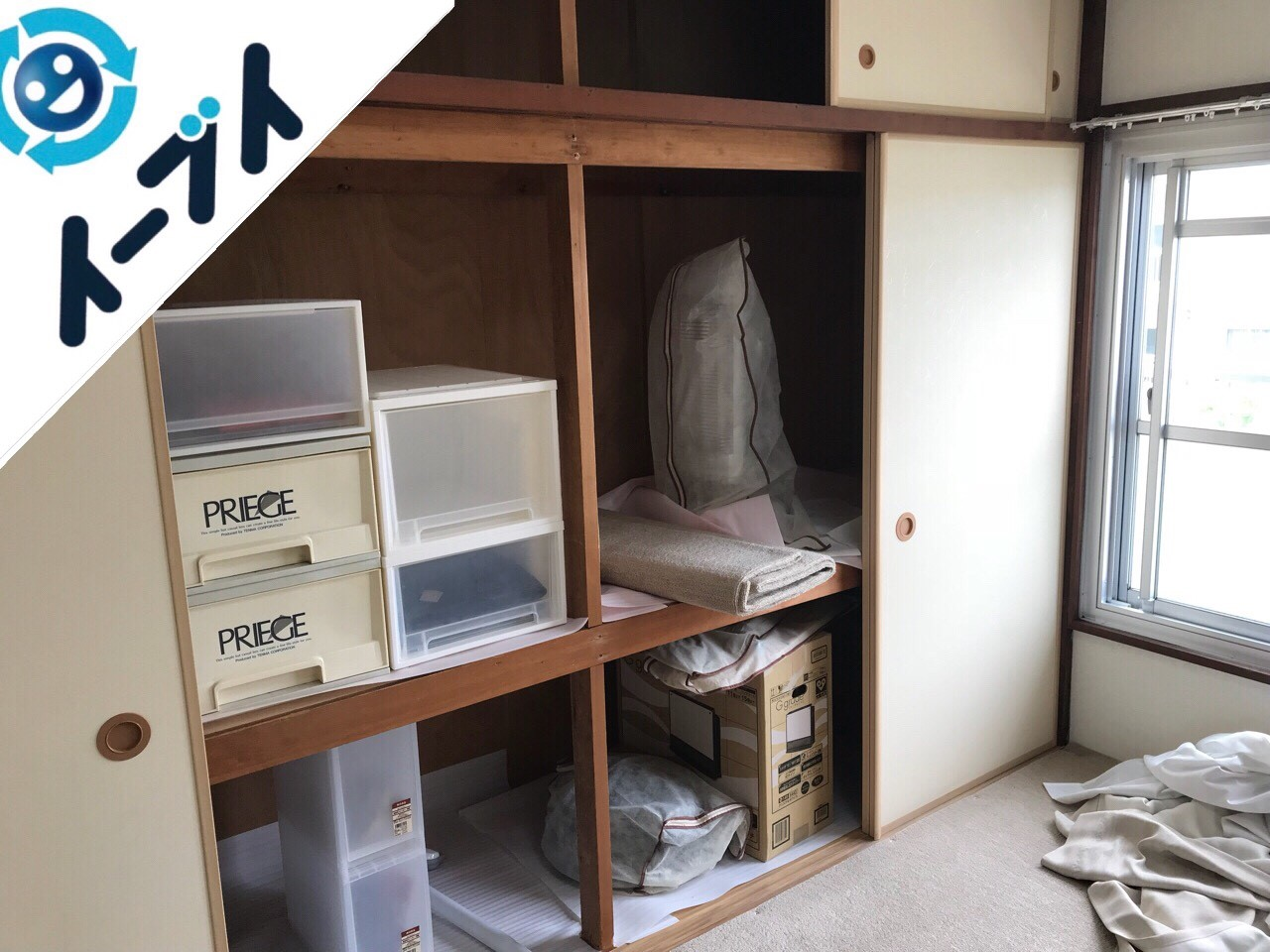 2018年8月26日大阪府大阪市浪速区で衣装ケースと衣類や絨毯の粗大ゴミの不用品回収。写真2
