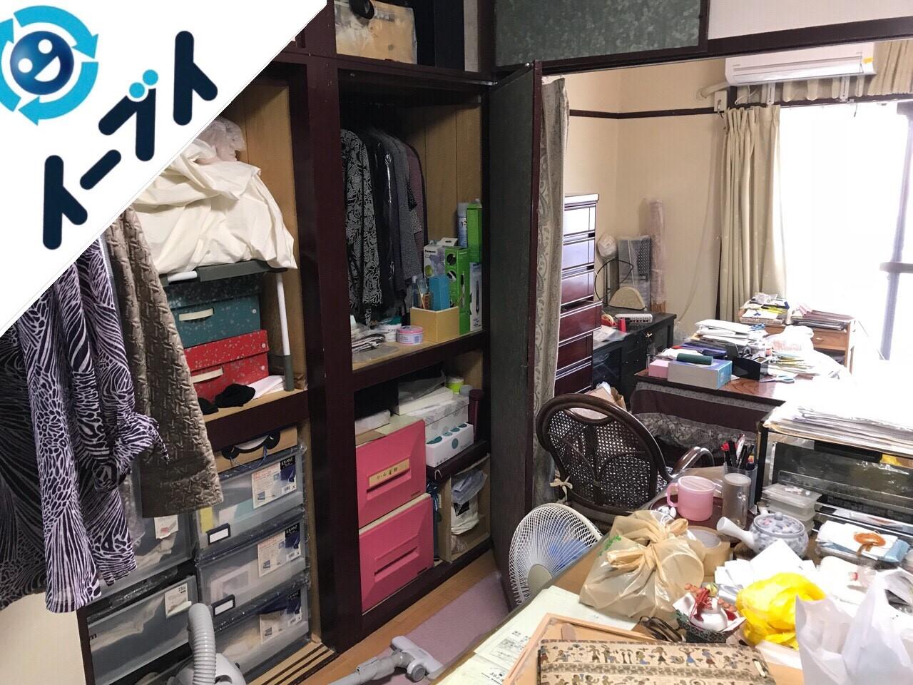 2018年8月2日大阪府大阪市生野区で介護施設に荷物の運搬と粗大ゴミの不用品回収。写真1