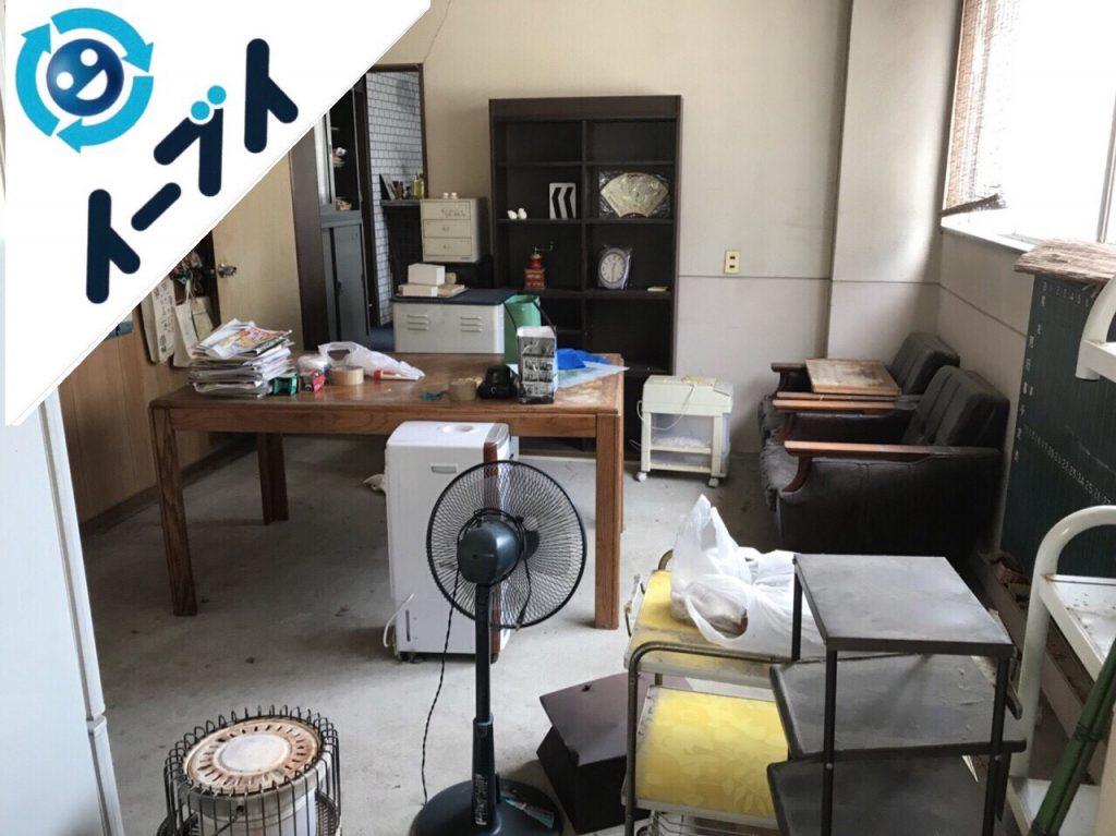 2018年8月11日大阪府大阪市中央区で店舗のローテーブルや黒板など細かな粗大ゴミの不用品回収をしました。写真4