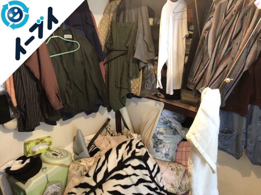 2018年9月13日大阪府泉大津市で引越しに伴い衣類や粗大ゴミの不用品回収。写真4