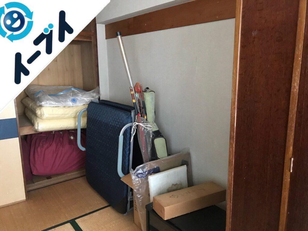2018年10月2日大阪府大阪市阿倍野区で折り畳みベッドや座布団など粗大ゴミの不用品回収。写真3