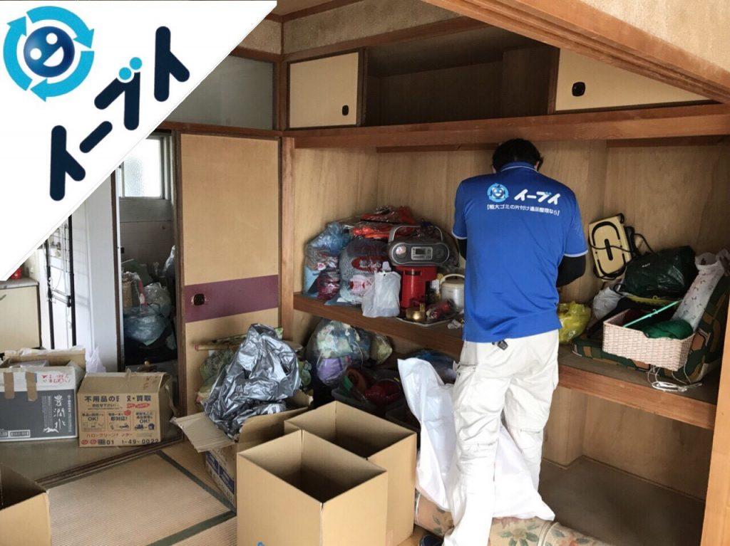 2018年9月17日大阪府池田市で空き家整理に伴い雑ゴミや生活ゴミの片付けをしました。写真3