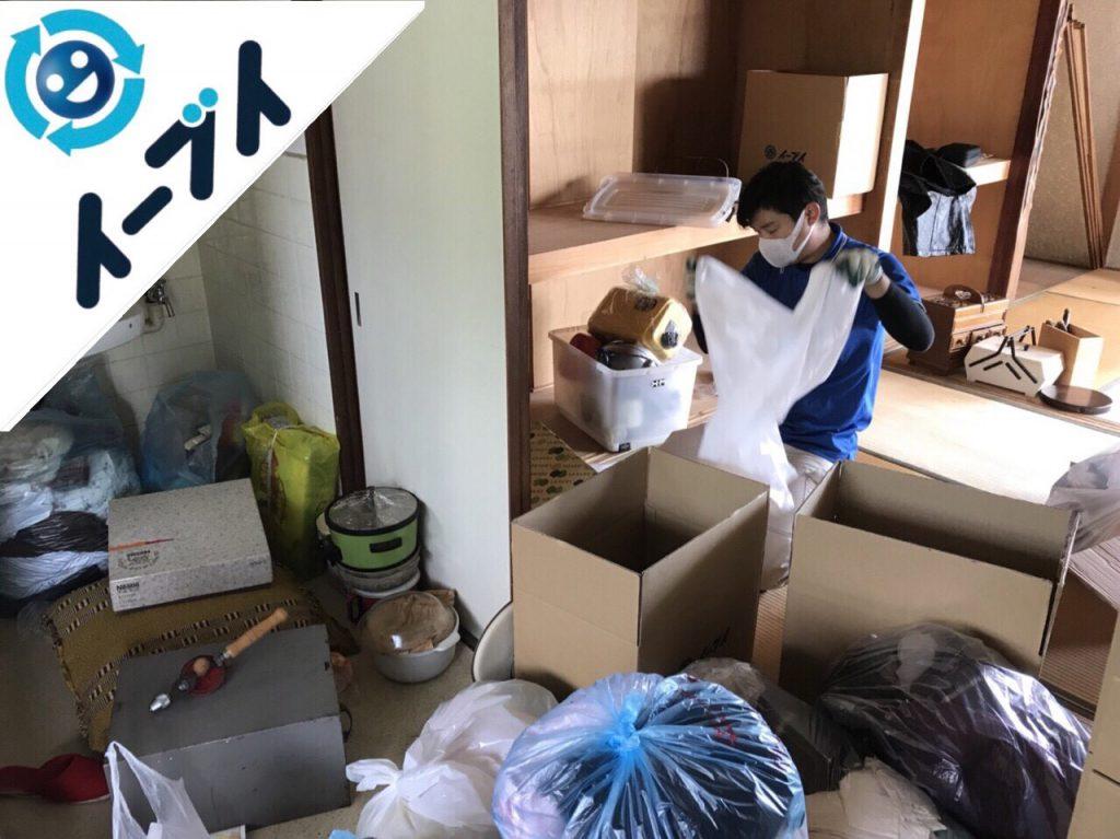 2018年10月1日大阪狭山市で押入れのスーツケースや扇風機など粗大ゴミの不用品回収。写真3