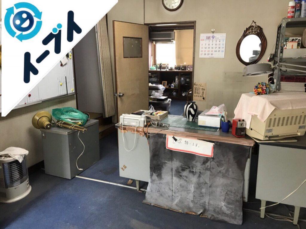 2018年10月5日大阪府大阪市此花区で事務机や事務所内の廃品の不用品回収。写真4