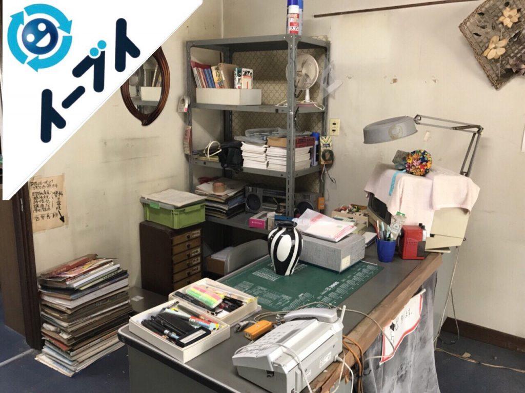 2018年10月5日大阪府大阪市此花区で事務机や事務所内の廃品の不用品回収。写真2