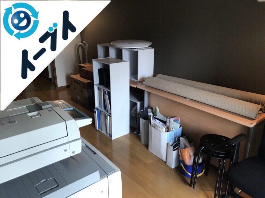 2018年10月17日大阪府大阪市天王寺区で事務所移転のためコピー機や複合機など事務用品の回収処分。写真2