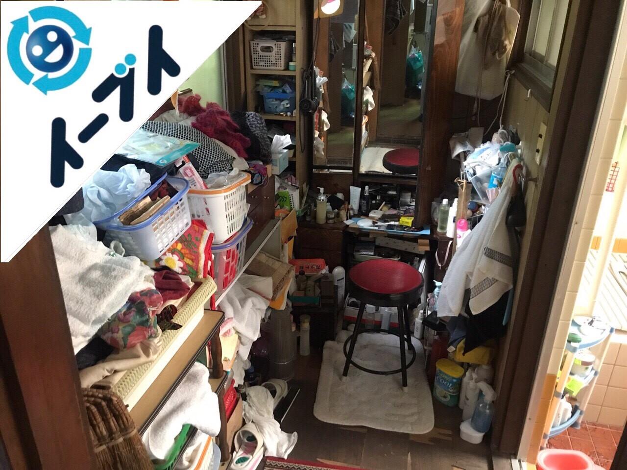 2018年10月28日大阪府大阪市西淀川区で使わなくなったスプレー缶や化粧品など片付けと不用品回収。写真1
