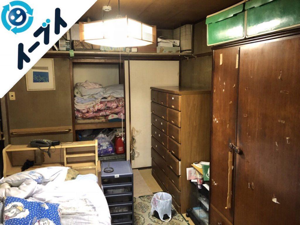 2018年11月2日大阪府泉大津市で冷蔵庫や台所のゴミの片付けと不用品回収。写真2
