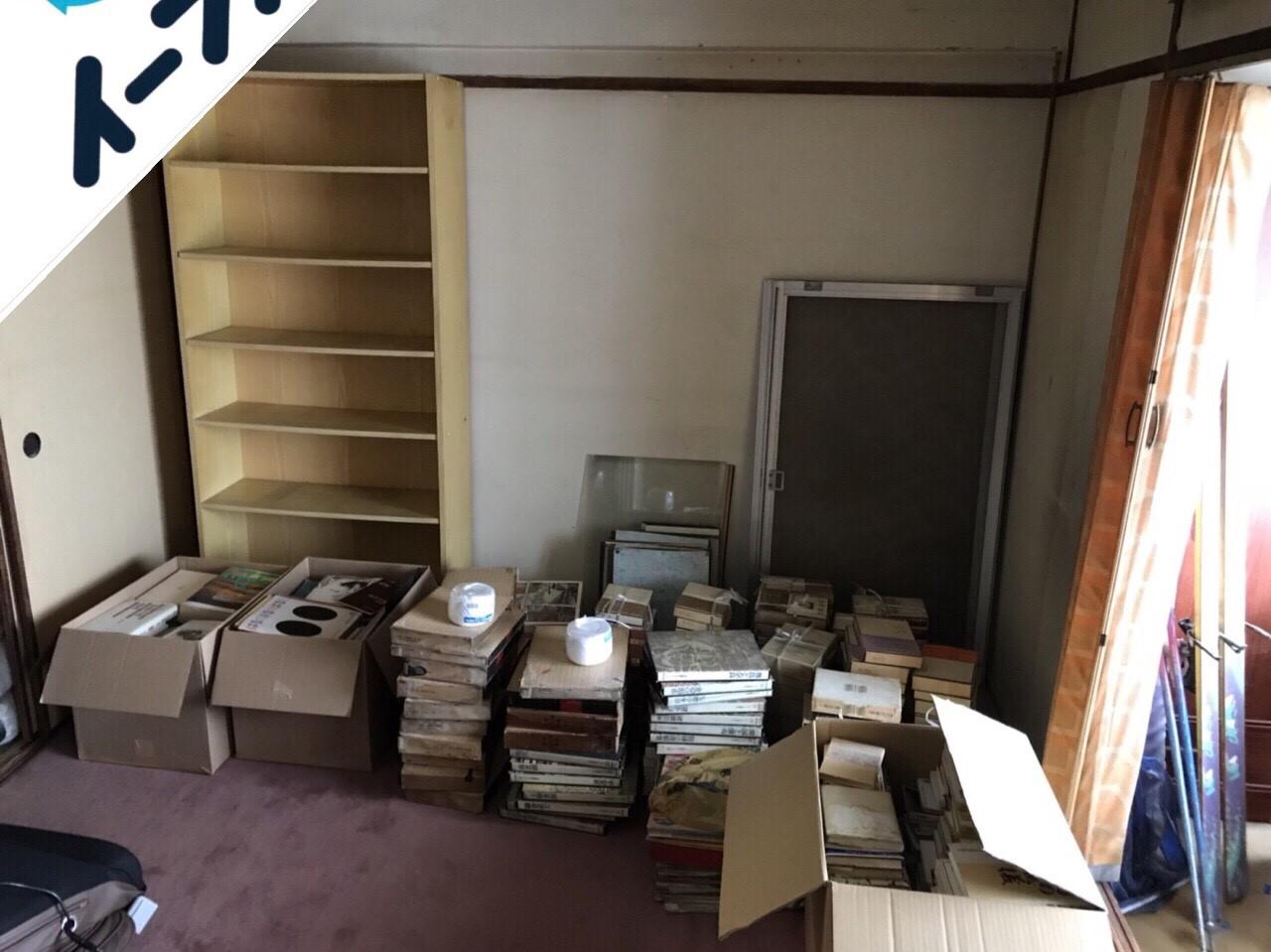 2018年10月7日大阪府大阪市住之江区で本棚や古本と布団など粗大ゴミの不用品回収。写真4