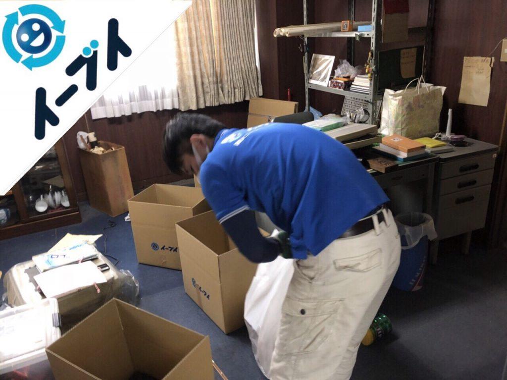 2018年10月29日大阪府大阪市阿倍野区で店舗の事務机やオフィス用品など不用品回収をしました。写真5