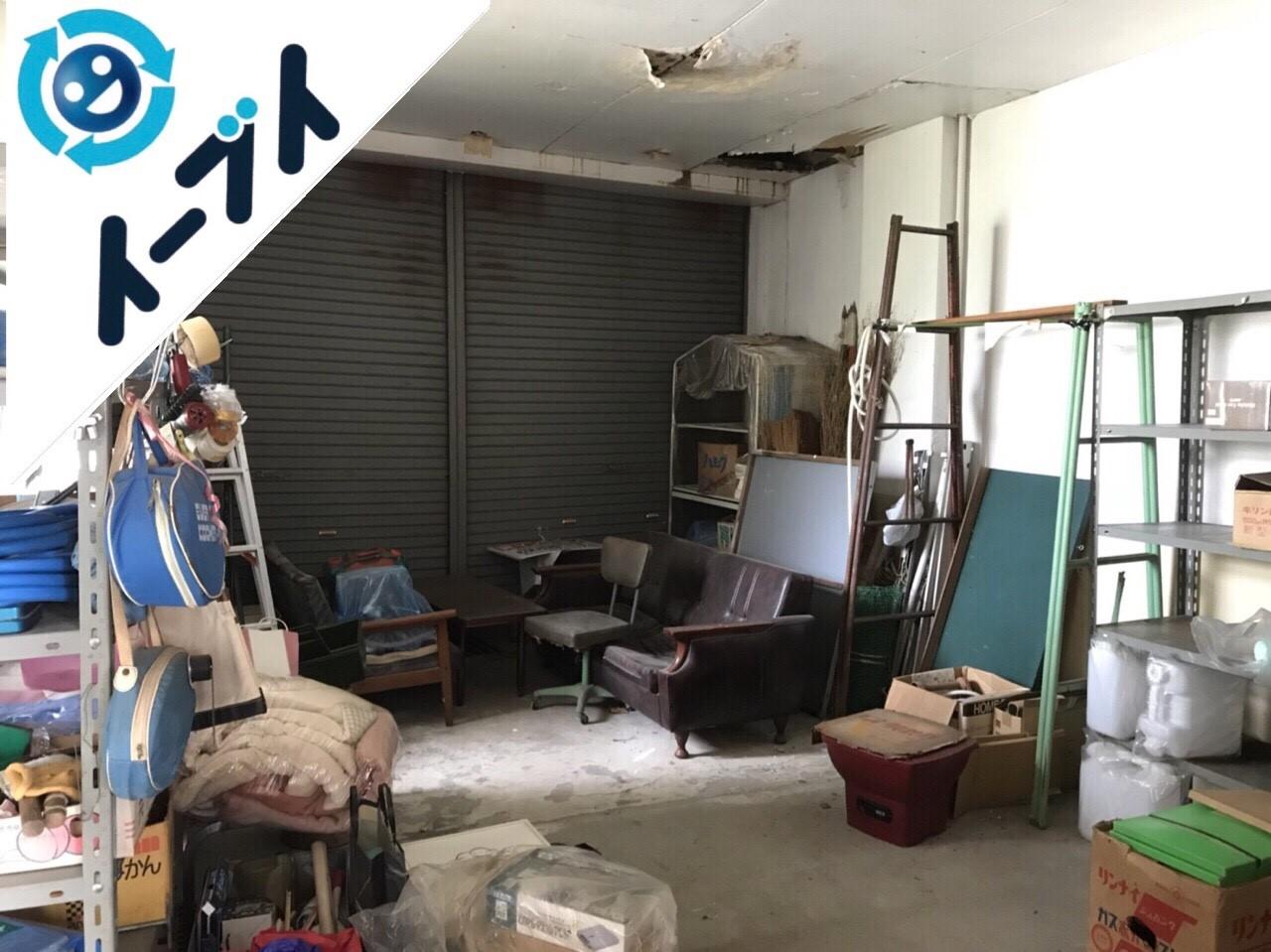 2018年10月22日大阪府堺市美原区で倉庫の廃品回収や階段の粗大ゴミの片付けをしました。写真2