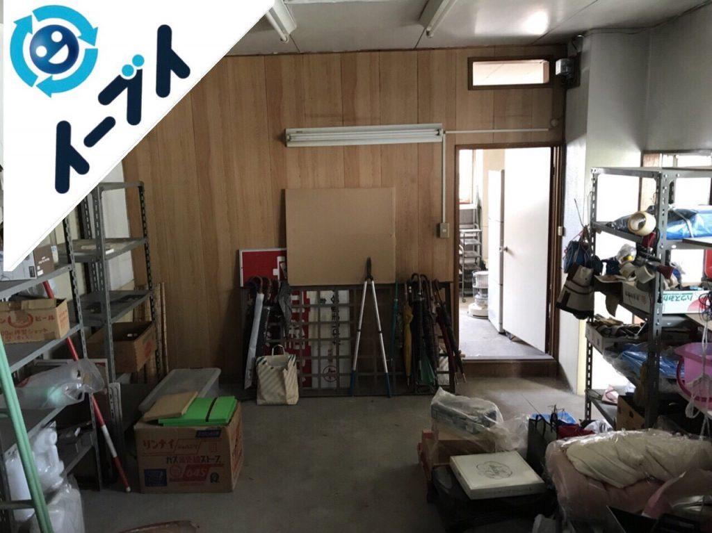 2018年11月1日大阪府柏原市で事務所のオフィス用品等の不用品回収をしました。写真4