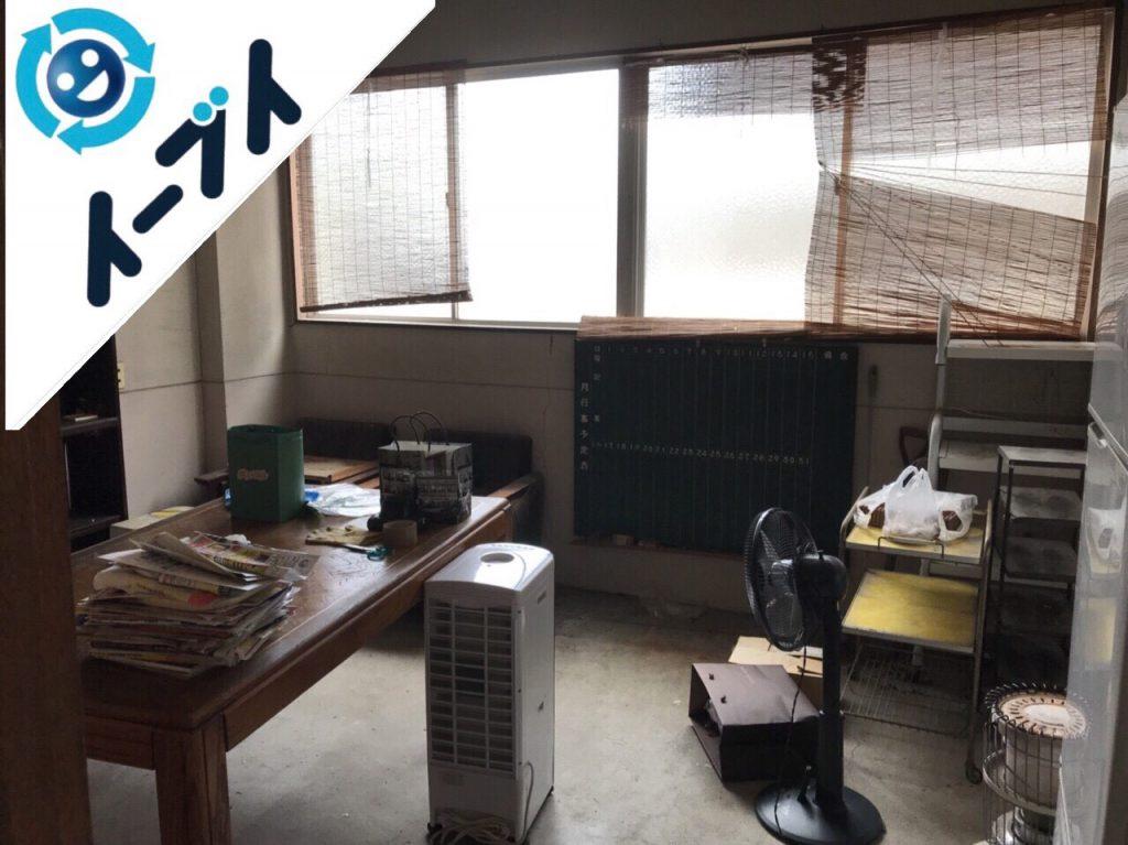 2018年11月1日大阪府柏原市で事務所のオフィス用品等の不用品回収をしました。写真2