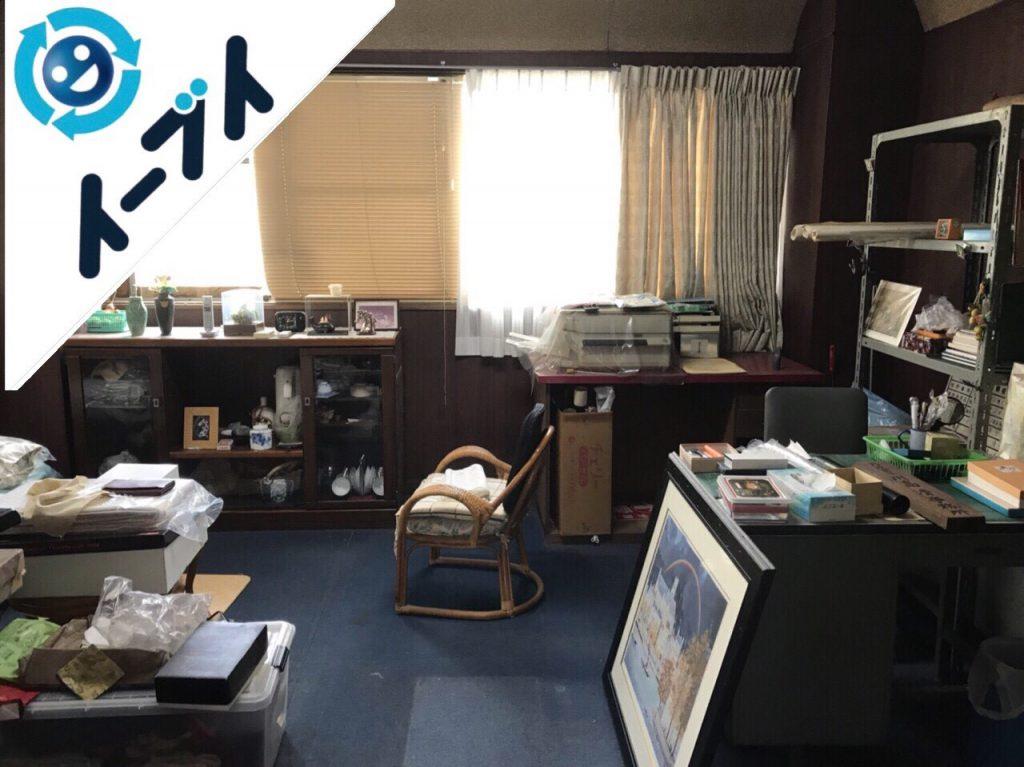 2018年10月29日大阪府大阪市阿倍野区で店舗の事務机やオフィス用品など不用品回収をしました。写真4