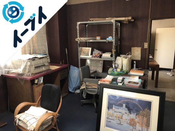 2018年10月29日大阪府大阪市阿倍野区で店舗の事務机やオフィス用品など不用品回収をしました。写真2