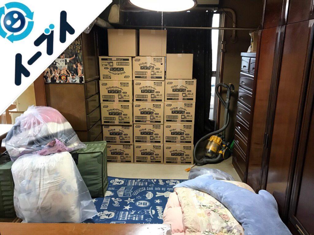 2018年10月20日大阪府大阪市東成区でトランクルームに荷物の移動と粗大ゴミの不用品回収。写真4