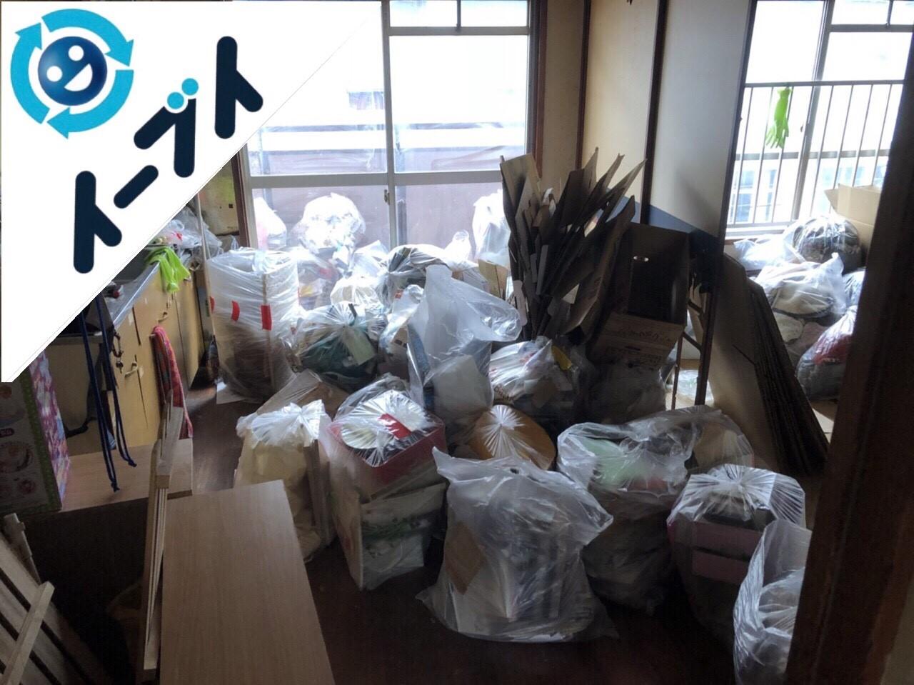 2018年11月9日大阪府大阪市浪速区でスノコや袋ゴミ等不用品回収をしました。写真4
