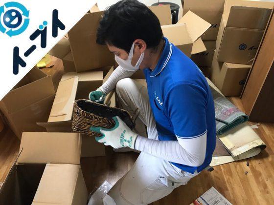 2018年11月28日大阪府岸和田市で足踏みミシンやタンスの大型家具の不用品回収。写真1
