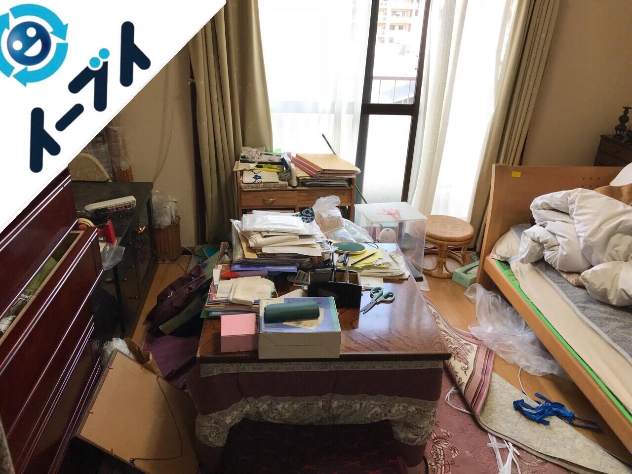 2018年12月4日大阪府四条畷市でタンスやこたつや生活ゴミや粗大ゴミの不用品回収。写真2