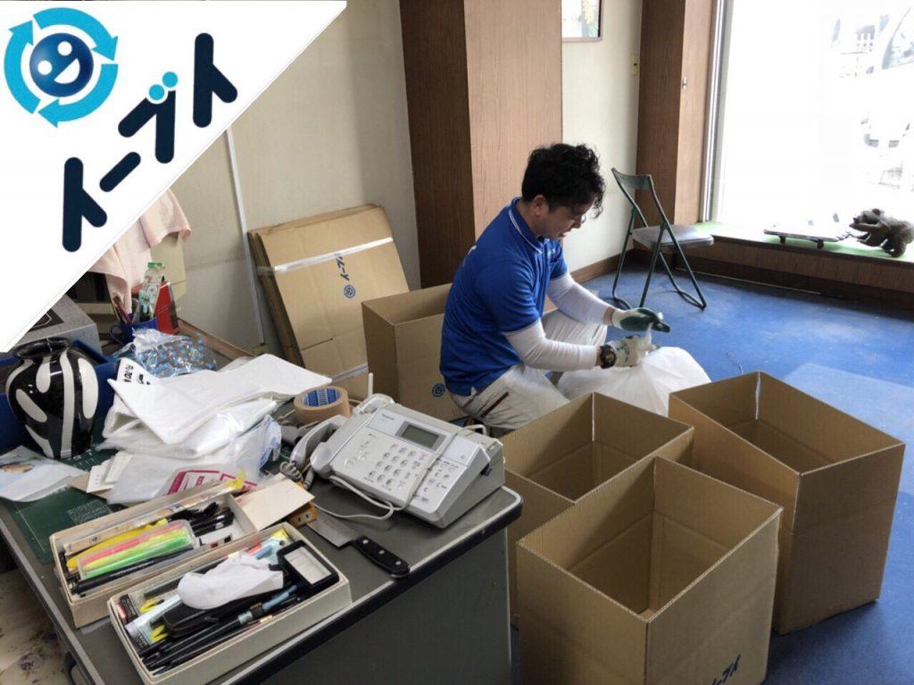 2018年11月18日大阪府島本町で店舗の移転に伴う事務机等の不用品回収をしました。写真4