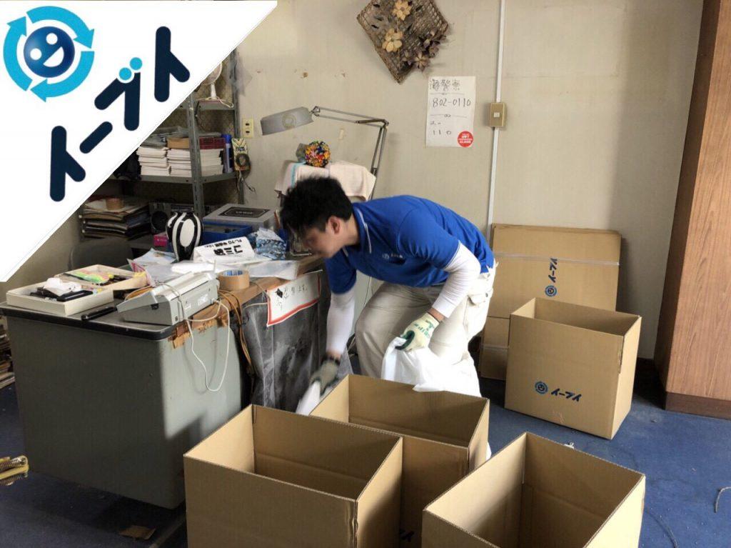 2018年11月18日大阪府島本町で店舗の移転に伴う事務机等の不用品回収をしました。写真30分