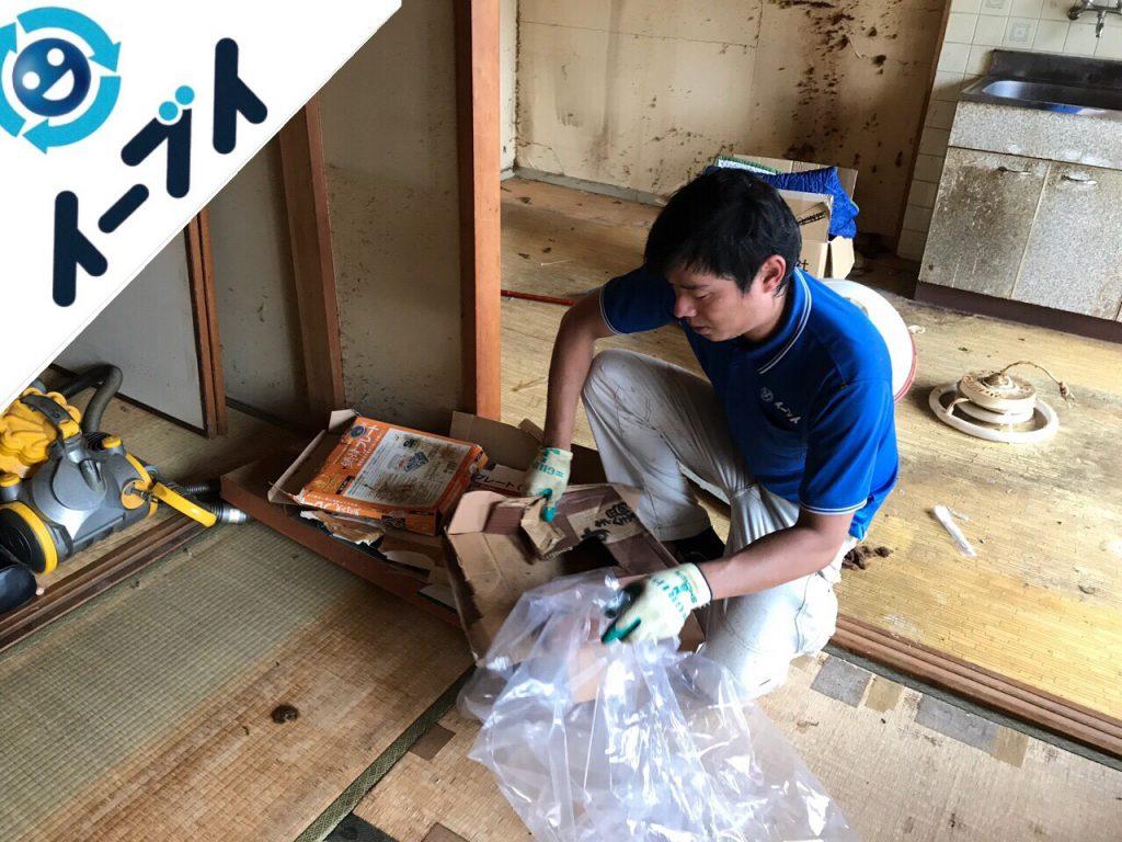 2018年11月15日大阪府泉佐野市で布団やテレビ台や天井照明の粗大ゴミの不用品回収をしました。写真1