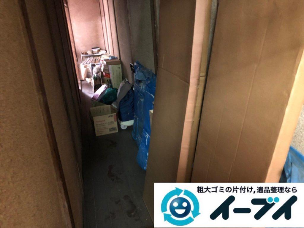 2018年11月21日大阪府箕面市で実家の退去に伴い古くて使わなくなった家財一式の処分回収。写真2