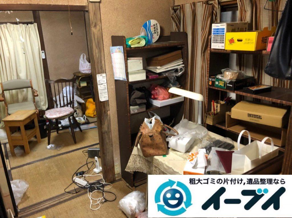 2018年11月14日大阪府堺市北区でギフトボックスや生活雑貨の片付けと不用品回収作業。写真2
