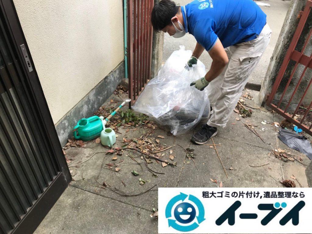 2018年11月26日大阪府大阪市淀川区でお庭の不用品の回収やお片付けのご依頼を頂きました。写真1