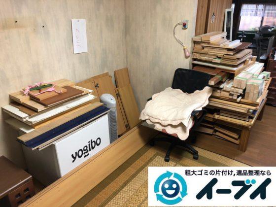 2018年11月11日大阪府大阪市旭区で遺品整理に伴い部屋の片付けと家財処分をしました。写真2