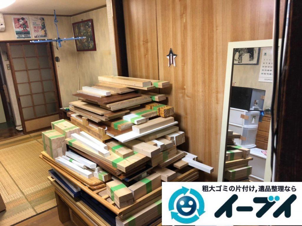 2018年11月29日大阪府大阪市住吉区で引っ越しに伴い不要な家具などの回収処分。写真4