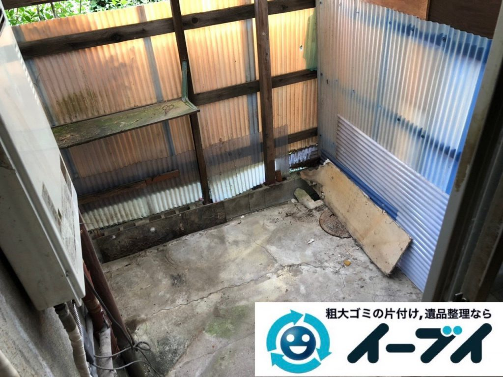 2019年1月15日大阪府大阪市城東区で洗濯機などの不用品回収のご依頼。写真4