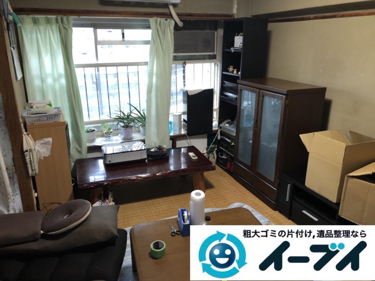 2019年1月20日大阪府港区で大型家具処分をはじめ細かな生活用品などの不用品回収をさせていただきました。写真1