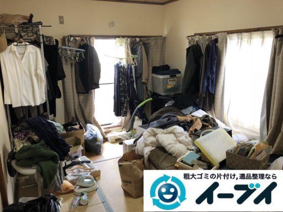 2019年1月19日大阪府大阪市旭区で衣類や生活用品が散乱したお部屋を片付けさせていただきました。写真1
