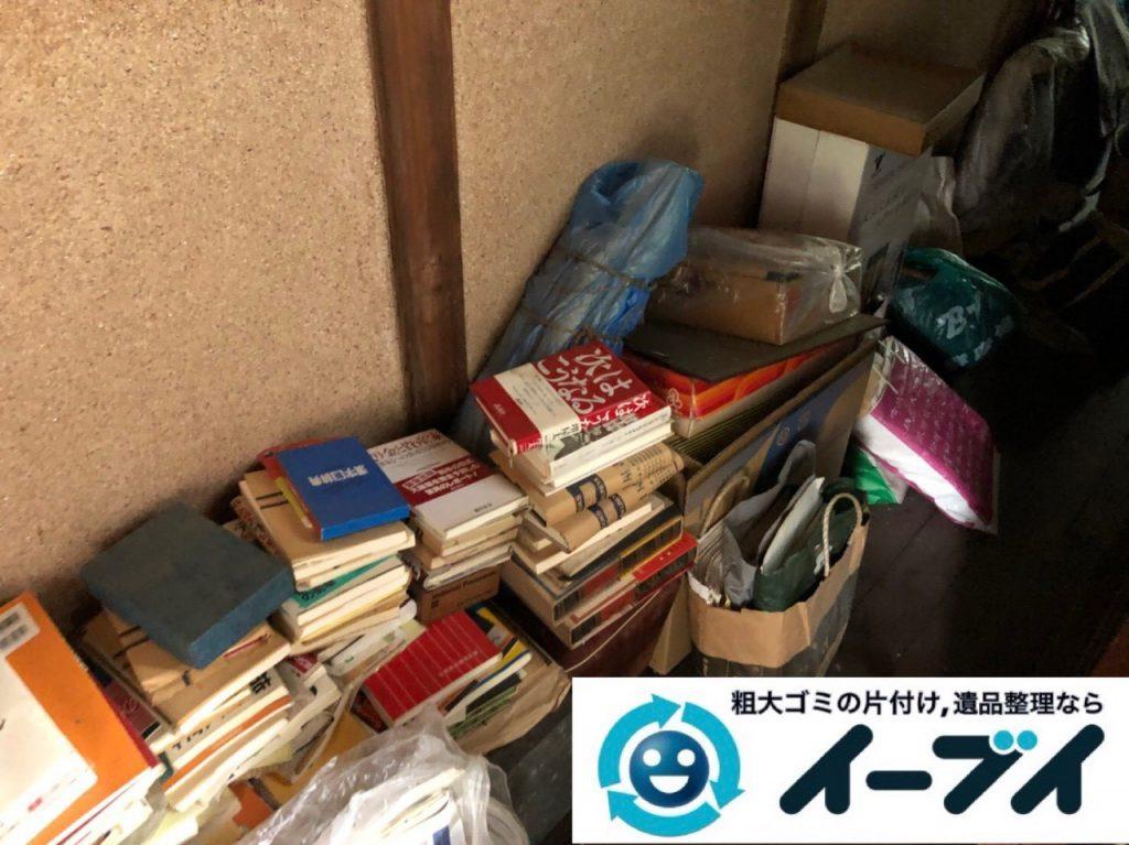 2018年12月29日大阪府大阪市鶴見区で実家の片付けで出た本などの不用品回収。写真2
