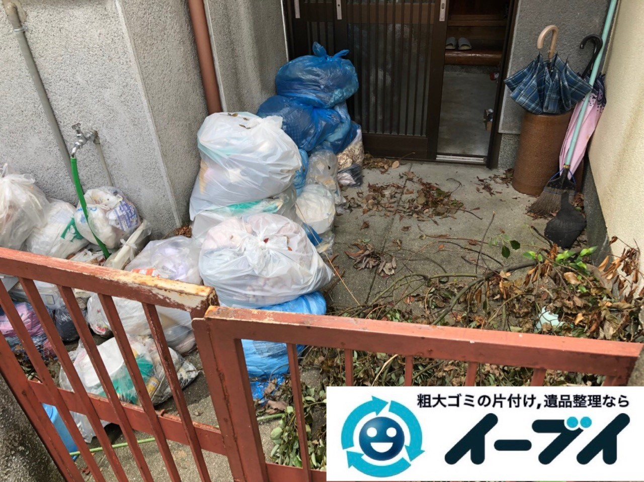 2018年11月6日大阪府東大阪市で放置していたお庭の不用品の回収や片付けのご依頼。写真3